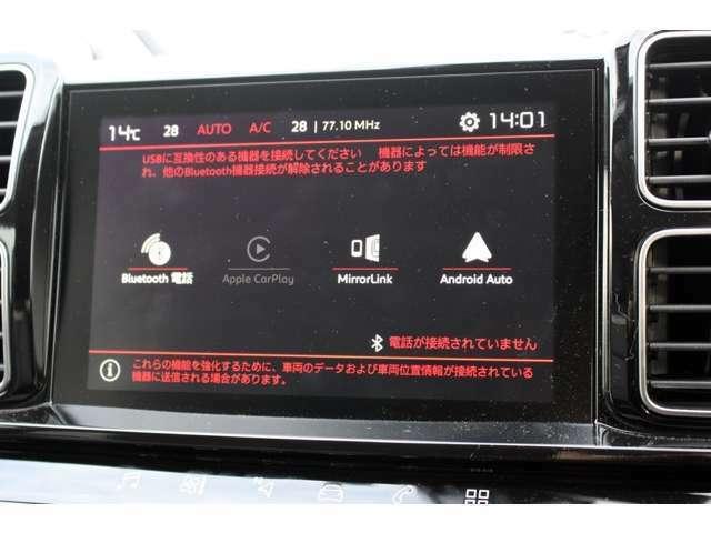 AppleCarPlay、AndroidAuto対応、Bluetooth、USB、FM・AM