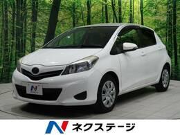 トヨタ ヴィッツ 1.5 U 純正ナビ スマートキー 禁煙車 Bluetooth