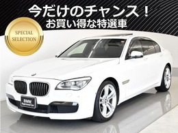BMW 7シリーズ アクティブハイブリッド 7 Mスポーツパッケージ 後期 SR 黒革 HUD ACC Tビュー 地デジ 20AW