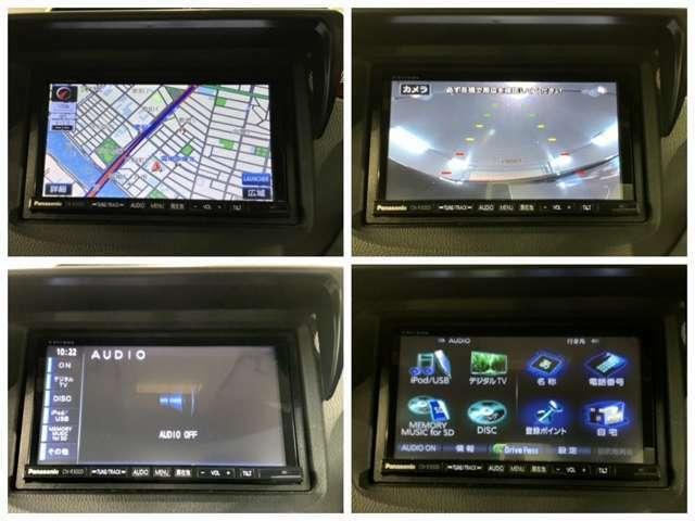 ナビゲーションの各画面です。安心のバックカメラや録音機器接続TVやDVD再生などドライブの快適サポートが満載です。