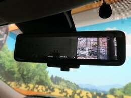 リヤガラスより後ろを映すため荷物や乗員によって、後方視覚を遮られることがなくなります☆