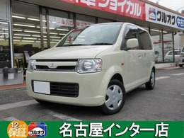 三菱 eKワゴン 660 MS 禁煙車