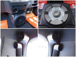 ☆左上:イルミ&サブウーファ付☆右上:イルミコントロール&オーディオコントロールパネルが付いております☆下の二枚の写真はリアのサウンドスピーカーになります☆高音域出力のツィーター付きになります☆