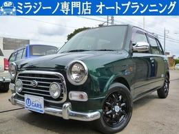 ダイハツ ミラジーノ 660 ミニライトスペシャル 新品タイヤ 新規タイベル交換
