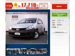 月々定額払いで、マイカーリースも可能です。https://www.carlease-online.jp/ucar/oneprice/detail.php?mc=1&id=00011589