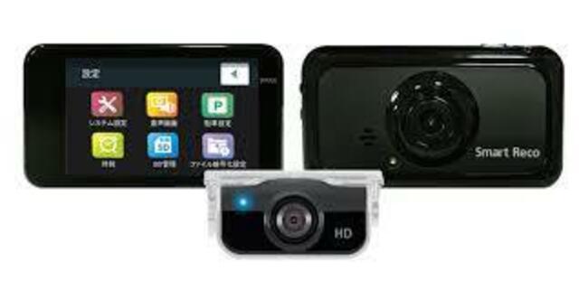 後方カメラとGPSモジュールを装着できます。