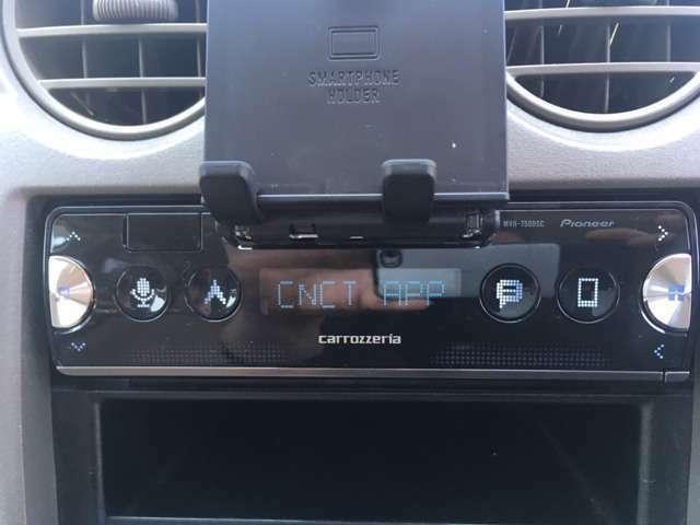 carrozzeria MVH-7500SC