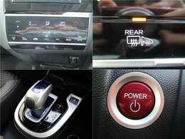 季節を問わず快適なドライブを楽しめるオートエアコン装備です!