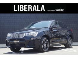 BMW X4 xドライブ28i Mスポーツ 4WD アスリートPKG 黒革 ACC 360度カメラ TV