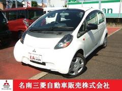 三菱 アイ・ミーブ(軽) の中古車 M 愛知県小牧市 92.0万円