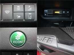 ■ホンダセンシング搭載■衝突軽減ブレーキや車線逸脱警報などの安全装置が搭載されているお車です☆