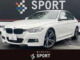 BMW 3シリーズ 320d Mスポーツ ファストトラックPKG 白革シートヒーター