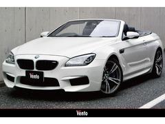 BMW M6 カブリオレ の中古車 4.4 東京都港区 578.0万円