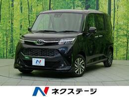 トヨタ タンク 1.0 カスタム G 登録済未使用車 SAIII 両側電動ドア
