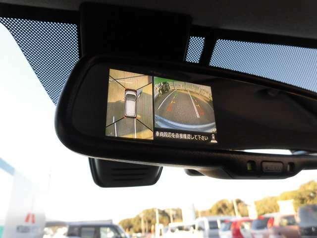 車を上から見た状態で画面に映されるので、駐車がラクラク!