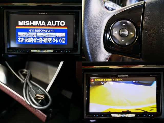 高音質カロッツェリア HDDサイバーナビ完備 フルセグTV DVD CD録音 USBメモリー Bluetoothオーディオ ステアリングリモコンでスマホお音楽選曲できます Bカメラも便利です