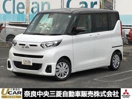 三菱 eKスペース 660 G 先進・安全快適パッケージ ナビ 禁煙車