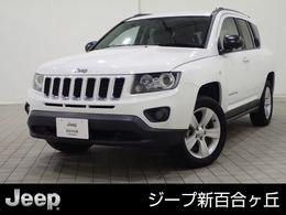 ジープ コンパス スポーツ SDナビ サイドカメラ 認定中古車保証付