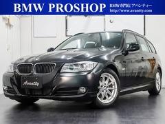 BMW 3シリーズツーリング の中古車 320i 神奈川県横浜市都筑区 68.0万円