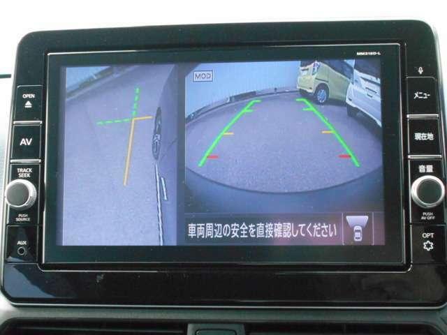 アラウンドビューモニターは前方や側面を映し出すことも可能ですので発進時の確認や幅寄せ離合時などにとても便利です。