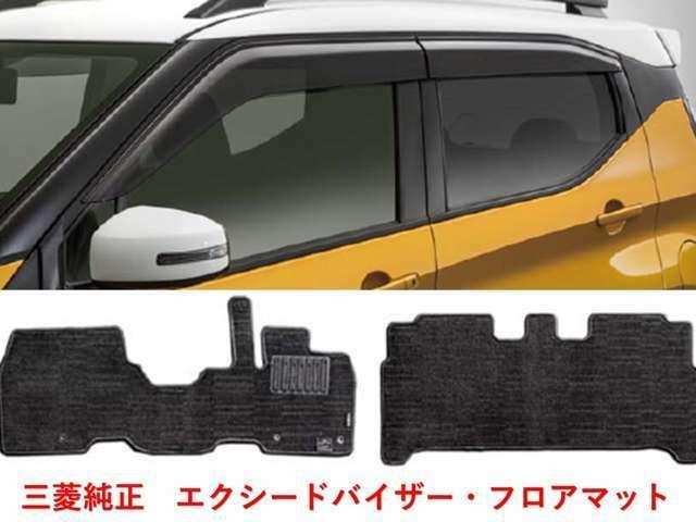 Aプラン画像:三菱純正、車種専用だからしっかりと車にピッタリマッチします。