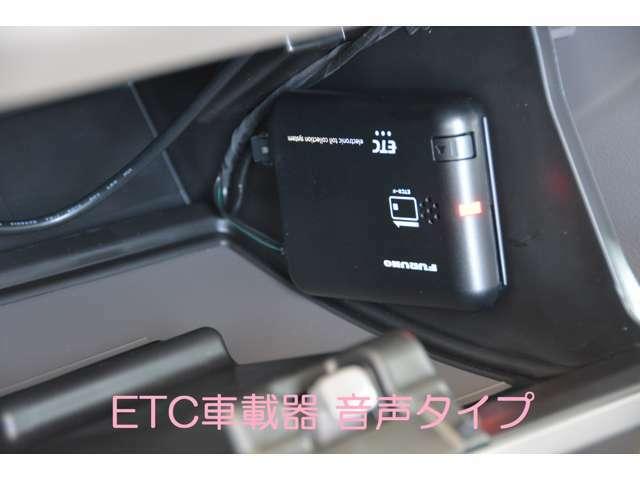 本体アンテナ分離型ETC車載器付きです!(ETCセットアップ込)本体も目立たずにすっきりと取付いたします♪お問い合わせは079-280-1118、カーズカフェ カーベル姫路東までお気軽に^^