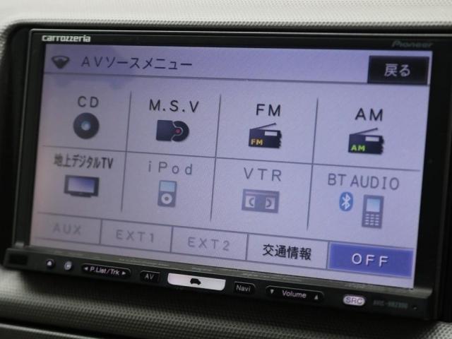 走行中の操作、オーディオ再生、Bluetooth対応♪