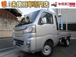 ダイハツ ハイゼットトラック 660 ジャンボ SAIIIt 3方開 4WD 届出済み未使用車 LEDヘッドライト