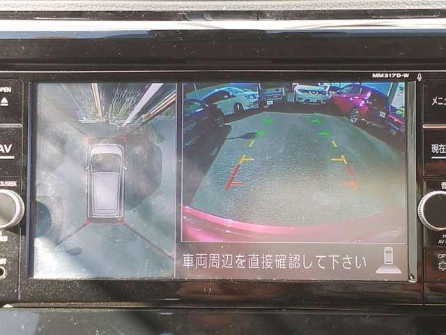 ◆アラウンドビューモニター◆4つのカメラで真上からクルマを見たようにモニターで確認ができる日産自慢の装備です!周囲の安全確認、障害物も目視で確認できるので駐車のしやすさだけでなく事故防止になります!