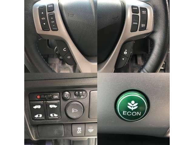 ステアリングスイッチ、クルーズコントロール付きエコモード付き両側電動