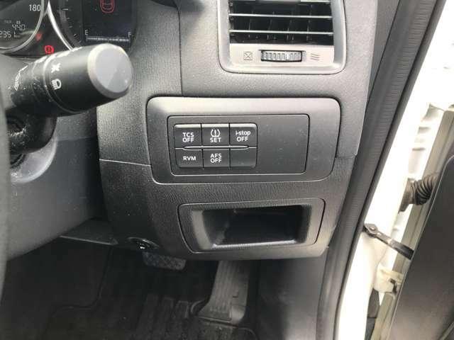 安全装置の切替えスイッチです。
