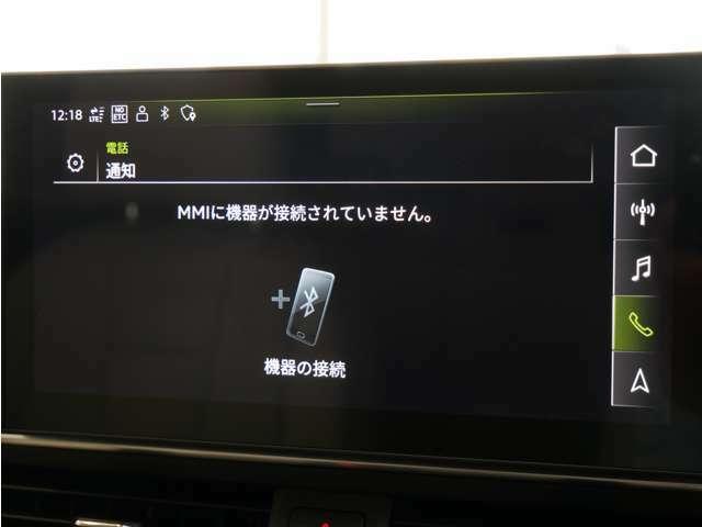 Bluetooth接続 ハンズフリー・ミュージックプレイヤー