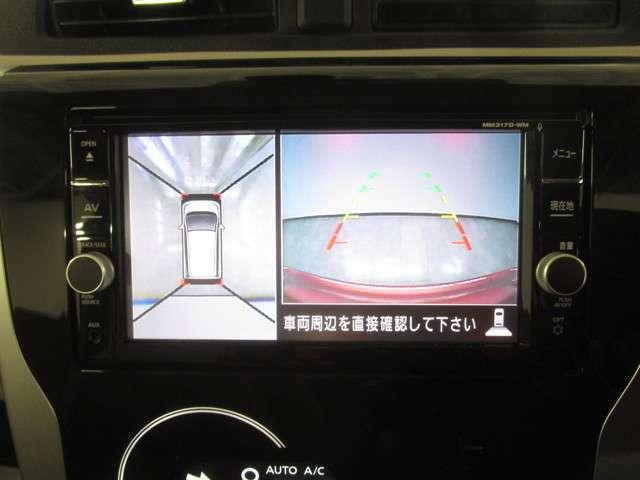 バックモニターは後退時に車両の後ろ側をモニター画面に表示します。車庫入れなどでバックする際に後方確認ができて便利です。車庫入れが苦手な人もこれで安心。