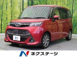 トヨタ タンク 1.0 カスタム G-T 純正9型ナビTV SA3 LEDヘッド 禁煙車
