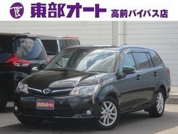 トヨタ カローラフィールダー 1.5 G メモリーナビ バックカメラ Bluetooth ETC