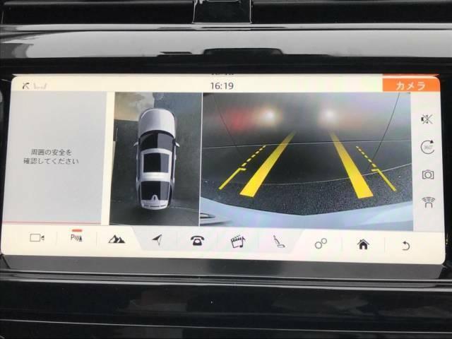 ボディの目立たない位置に設置された4台のデジタルカメラにより、周囲の状況を確認できます。それぞれのカメラを単独もしくは複数表示することも可能。狭い場所や出入口なども安心できます!
