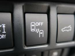 アドバンスドセーフティーパッケージが装備されています♪車線変更の際に後続車が近いとドアミラーでお知らせしてくれます♪便利な装備ですね♪