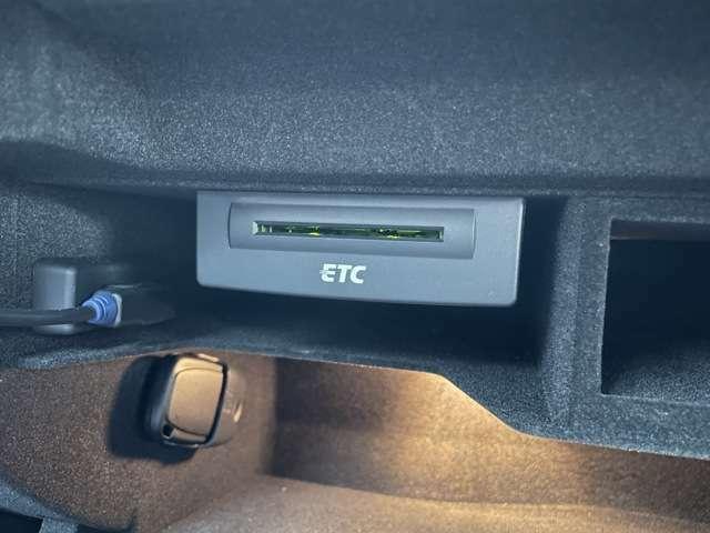 今やお出かけの必需品、ETC車載器装備!