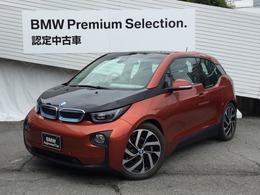 BMW i3 レンジエクステンダー 装備車 ワンオーナー車BカメラLEDライト19インチAW