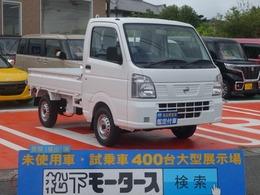 日産 NT100クリッパー 660 DX AT エアコン付 パワステ 届出済未使用車