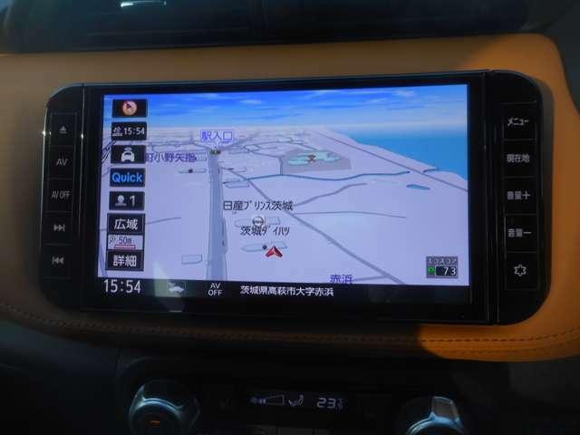 大画面で見易い 純正ナビTV  SD音楽録音や携帯ハンズフリーなど機能多数