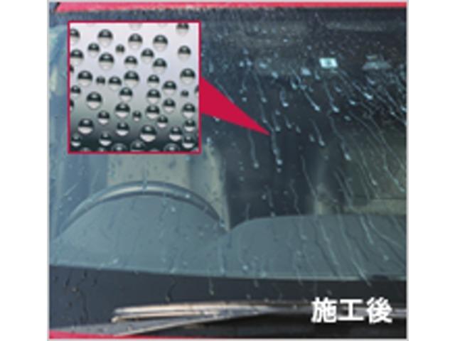 Bプラン画像:雨の日もはっきり見える安心感