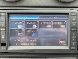 【純正HDDナビ】運転がさらに楽しくなりますね♪◆TV◆CD再生◆DVD再生◆音楽録音