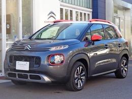 シトロエン C3エアクロスSUV シャイン 新車保証継承 自動ハイビーム スマートキー