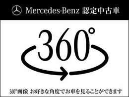 認定中古車販売台数6年連続第1位(メルセデス・ベンツ日本株式会社調べ)、シュテルン世田谷グループのメルセデス・ベンツ港南台へ是非お越し下さいませ。