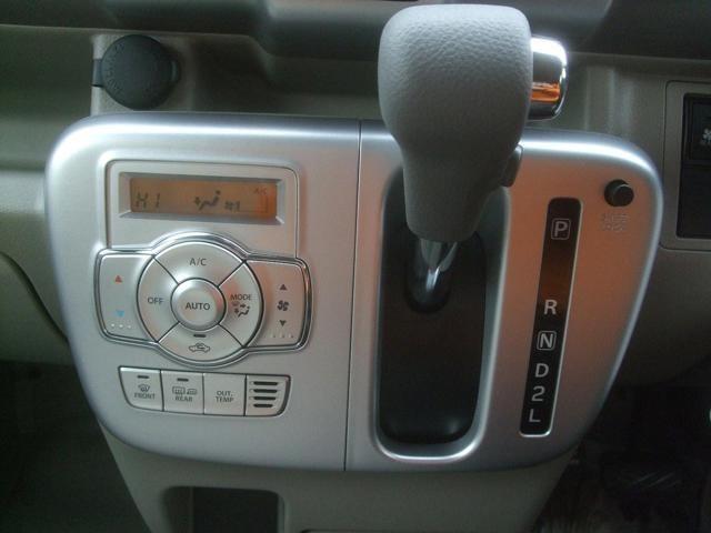 便利なオートエアコン
