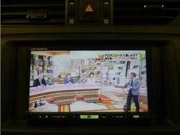 「地デジ」カーナビでテレビが見れます!