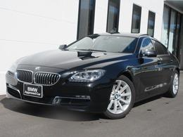 BMW 6シリーズグランクーペ 640i 禁煙車サンルーフレザ-認定中古車