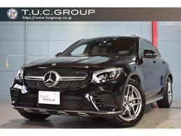 メルセデス・ベンツ GLCクーペ 250 4マチック スポーツ (本革仕様) 4WD MEコネ 1オーナー 黒革 SR ナビTV 2年保証