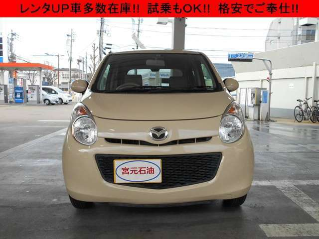 レンタカーUPのお車を、驚きの低価格でご提供!福岡市内はもちろん、市外・県外の方もお気軽にお問い合わせください♪